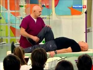 лечение дисплазии коленных суставов